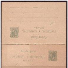 Sellos: ENTERO POSTAL 1884 ALFONSO XII COMUNICACIONES, CATÁLOGO ÁNGEL LAIZ Nº 14 (*). Lote 23464920