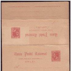 Sellos: ENTERO POSTAL 1884 ALFONSO XII COMUNICACIONES, CATÁLOGO ÁNGEL LAIZ Nº 17 (*). Lote 23464970