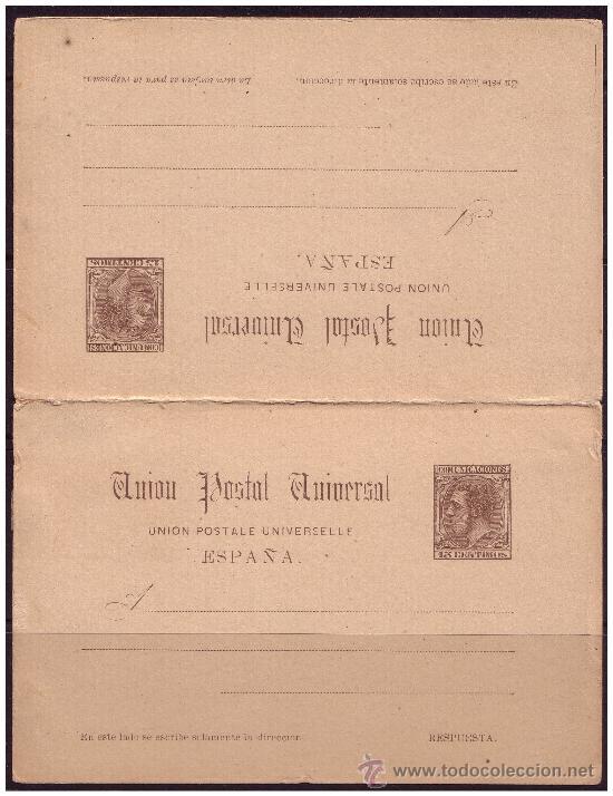 ENTERO POSTAL 1884 ALFONSO XII COMUNICACIONES, CATÁLOGO ÁNGEL LAIZ Nº 18 (*) (Sellos - España - Dependencias Postales - Entero Postales)