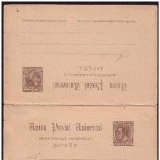 Sellos: ENTERO POSTAL 1884 ALFONSO XII COMUNICACIONES, CATÁLOGO ÁNGEL LAIZ Nº 18 (*). Lote 23464987