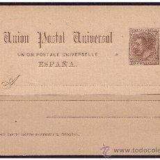 Sellos: ENTERO POSTAL 1884 ALFONSO XII COMUNICACIONES, CATÁLOGO ÁNGEL LAIZ Nº 18I (*). Lote 23465010