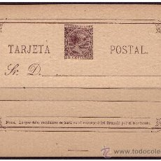 Sellos: ENTERO POSTAL 1889 ALFONSO XIII, CATÁLOGO ÁNGEL LAIZ Nº 19 (*). Lote 23465080