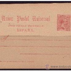 Sellos: ENTERO POSTAL 1889 ALFONSO XIII UPU, CATÁLOGO ÁNGEL LAIZ Nº 21 (*). Lote 23465259
