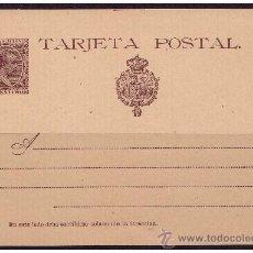 Sellos: ENTERO POSTAL 1890 ALFONSO XIII, CATÁLOGO ÁNGEL LAIZ Nº 27 (*). Lote 23465282