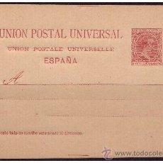 Sellos: ENTERO POSTAL 1890 ALFONSO XIII, CATÁLOGO ÁNGEL LAIZ Nº 29 (*). Lote 23465311