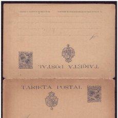 Sellos: ENTERO POSTAL 1890 ALFONSO XIII, CATÁLOGO ÁNGEL LAIZ Nº 28 (*). Lote 23465364