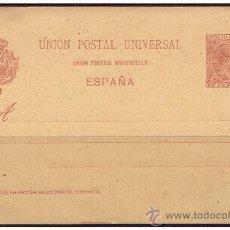 Sellos: ENTERO POSTAL 1892 ALFONSO XIII, CATÁLOGO ÁNGEL LAIZ Nº 31 (*). Lote 23465400
