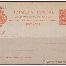 Sellos: ENTERO POSTAL 1904 ALFONSO XIII, CATÁLOGO ÁNGEL LAIZ Nº 47A (*). Lote 23465430