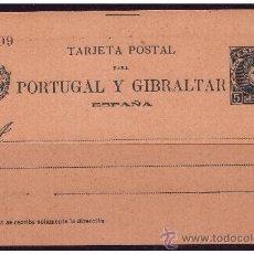Sellos: ENTERO POSTAL 1903 ALFONSO XIII, CATÁLOGO ÁNGEL LAIZ Nº 43 (*). Lote 23465468