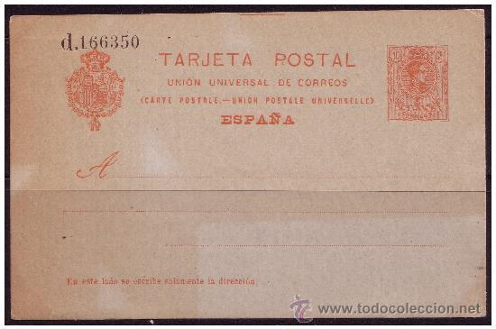 ENTERO POSTAL 1910 ALFONSO XIII, CATÁLOGO ÁNGEL LAIZ Nº 53D (*) (Sellos - España - Dependencias Postales - Entero Postales)