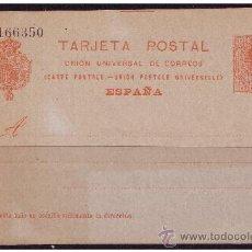 Sellos: ENTERO POSTAL 1910 ALFONSO XIII, CATÁLOGO ÁNGEL LAIZ Nº 53D (*). Lote 23465546