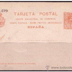 Sellos: ENTERO POSTAL 1910 ALFONSO XIII, CATÁLOGO ÁNGEL LAIZ Nº 53CC (*). Lote 23465589