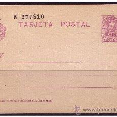 Sellos: ENTERO POSTAL 1925 ALFONSO XIII, CATÁLOGO ÁNGEL LAIZ Nº 57NAA (*). Lote 23465623