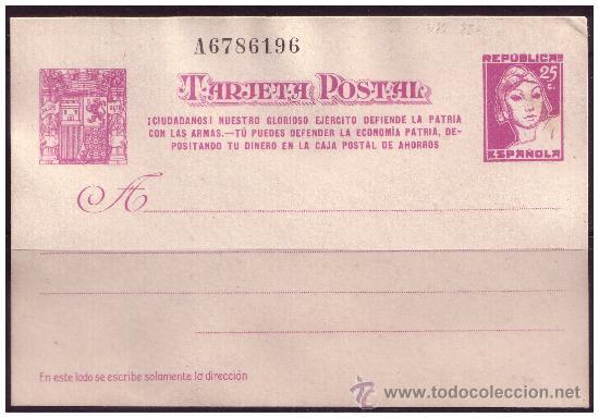 ENTERO POSTAL 1938 MATRONA DE FRENTE, CATÁLOGO ÁNGEL LAIZ Nº 77A (*) (Sellos - España - Dependencias Postales - Entero Postales)