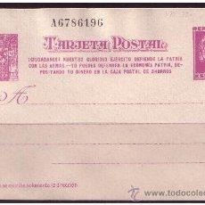 Sellos: ENTERO POSTAL 1938 MATRONA DE FRENTE, CATÁLOGO ÁNGEL LAIZ Nº 77A (*). Lote 23465688