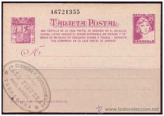 ENTERO POSTAL 1938 MATRONA DE FRENTE, CATÁLOGO ÁNGEL LAIZ Nº 78A (*) (Sellos - España - Dependencias Postales - Entero Postales)
