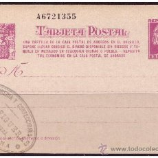 Sellos: ENTERO POSTAL 1938 MATRONA DE FRENTE, CATÁLOGO ÁNGEL LAIZ Nº 78A (*). Lote 23465745