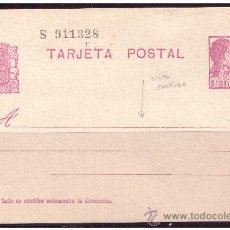 Sellos: ENTERO POSTAL 1932 MATRONA DE PERFIL, CATÁLOGO ÁNGEL LAIZ Nº 69 (*). Lote 23465769