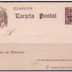 Sellos: ENTERO POSTAL 1940 CERVANTES, CATÁLOGO ÁNGEL LAIZ Nº 86 (*). Lote 23465791