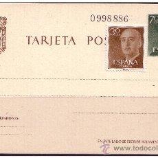 Sellos: ENTERO POSTAL 1962 GENERAL FRANCO, CATÁLOGO ÁNGEL LAIZ Nº 90 (*). Lote 23465832