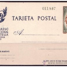 Sellos: ENTERO POSTAL 1960 CIF, CATÁLOGO ÁNGEL LAIZ Nº 88 (*). Lote 23465860