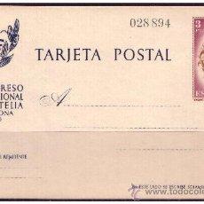 Sellos: ENTERO POSTAL 1960 CIF, CATÁLOGO ÁNGEL LAIZ Nº 89 (*). Lote 23465922