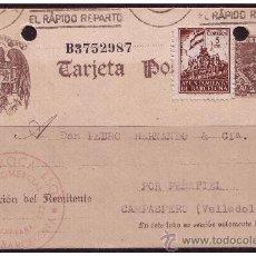 Sellos: ENTERO POSTAL 1940 CERVANTES, CATÁLOGO ÁNGEL LAIZ Nº 86FBD (O). Lote 23466743