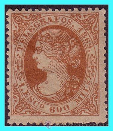 TELÉGRAFOS 1869 ISABEL II, EDIFIL Nº 28 * MARQUILLADO (Sellos - España - Dependencias Postales - Telégrafos)