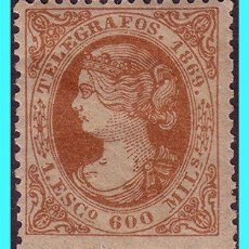 Sellos: TELÉGRAFOS 1869 ISABEL II, EDIFIL Nº 28 * MARQUILLADO. Lote 25625565