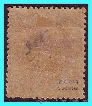 Sellos: TELÉGRAFOS 1869 Isabel II, EDIFIL nº 28 * marquillado - Foto 2 - 25625565