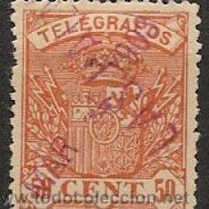 Stamps - Telégrafos. nº 38. Ver scan del dorso - 26202716
