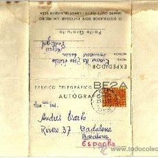 Sellos: TELEGRAFO PORTUGAL CON SELLO Y MATASELLOS DE NAZARE - 1955. Lote 27181812