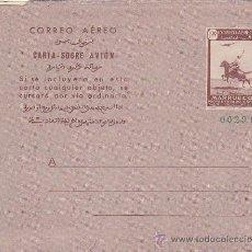 Sellos: MARRUECOS AEROGRAMA JINETE Y AVION 1949 (EDIFIL Nº 1) NUEVO. BONITO Y RARO ASI.. Lote 27769444