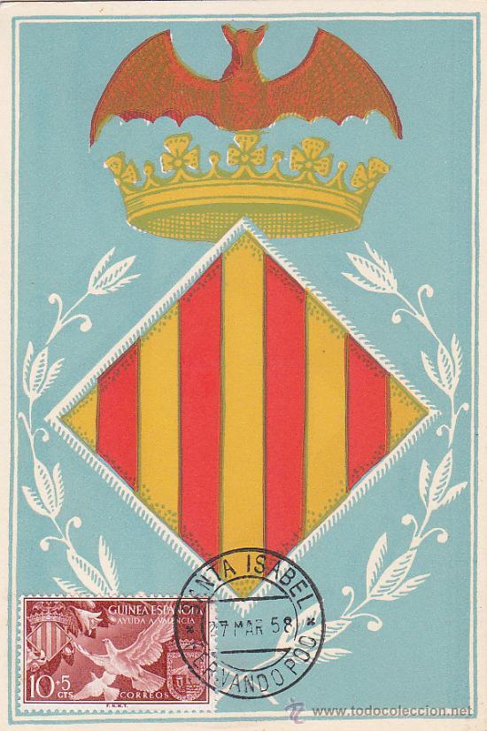 GUINEA ESPAÑOLA AYUDA A VALENCIA 1958 ESCUDOS (EDIFIL 375) EN BONITA Y RARA TARJETA MAXIMA. (Sellos - España - Dependencias Postales - Tarjetas Máximas)