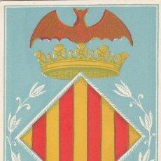 Sellos: GUINEA ESPAÑOLA AYUDA A VALENCIA 1958 ESCUDOS (EDIFIL 375) EN BONITA Y RARA TARJETA MAXIMA.. Lote 28232292