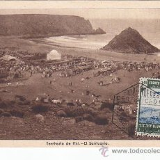 Sellos: IFNI EL SANTUARIO 1943 (EDIFIL 32) EN TARJETA MAXIMA MATASELLOS CORREO AEREO CERTIFICADO. RARA ASI.. Lote 28240351
