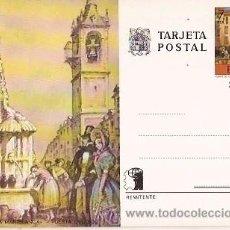 Sellos: ENTERO POSTAL FNMT FUENTE DE LA MAR BLANCA PUERTA DEL SOL ESPAÑA. Lote 28354295