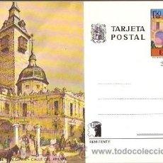 Sellos: ENTERO POSTAL FNMT PARROQUIA DE SAN GINES CALLE DEL ARENAL ESPAÑA. Lote 28381913