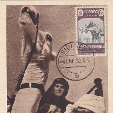Sellos: IFNI FAMILIA NOMADA 1947 (EDIFIL 36) EN BONITA Y RARA TARJETA MAXIMA MODELO 1.. Lote 28407642