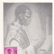 Sellos: GUINEA ESPAÑOLA RELIGION CENTENARIO PREFECTURA 1955 (EDIFIL 344) EN BONITA Y RARA TARJETA MAXIMA.. Lote 28894716