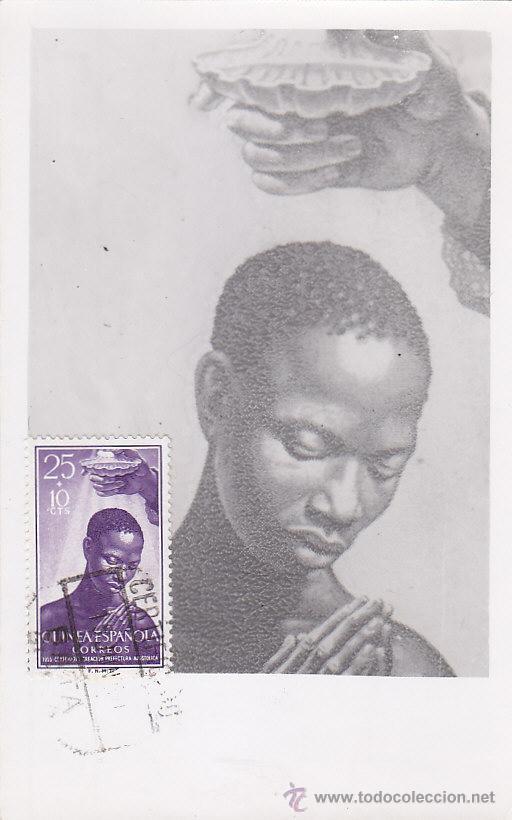 GUINEA ESPAÑOLA RELIGION CENTENARIO PREFECTURA 1955 (EDIFIL 345) BONITA Y RARA TARJETA MAXIMA MOD 2. (Sellos - España - Dependencias Postales - Tarjetas Máximas)