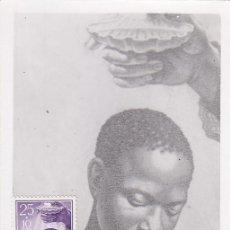 Sellos: GUINEA ESPAÑOLA RELIGION CENTENARIO PREFECTURA 1955 (EDIFIL 345) BONITA Y RARA TARJETA MAXIMA MOD 2.. Lote 28905322