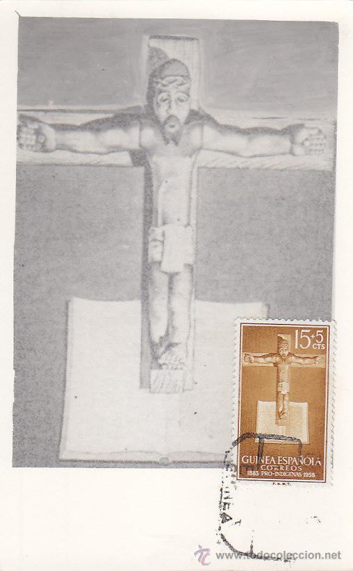 GUINEA ESPAÑOLA PRO INDIGENAS 1958 RELIGION (EDIFIL 385) EN BONITA Y RARA TARJETA MAXIMA MODELO 1. (Sellos - España - Dependencias Postales - Tarjetas Máximas)
