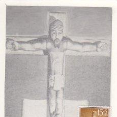 Sellos: GUINEA ESPAÑOLA PRO INDIGENAS 1958 RELIGION (EDIFIL 385) EN BONITA Y RARA TARJETA MAXIMA MODELO 1.. Lote 28916617