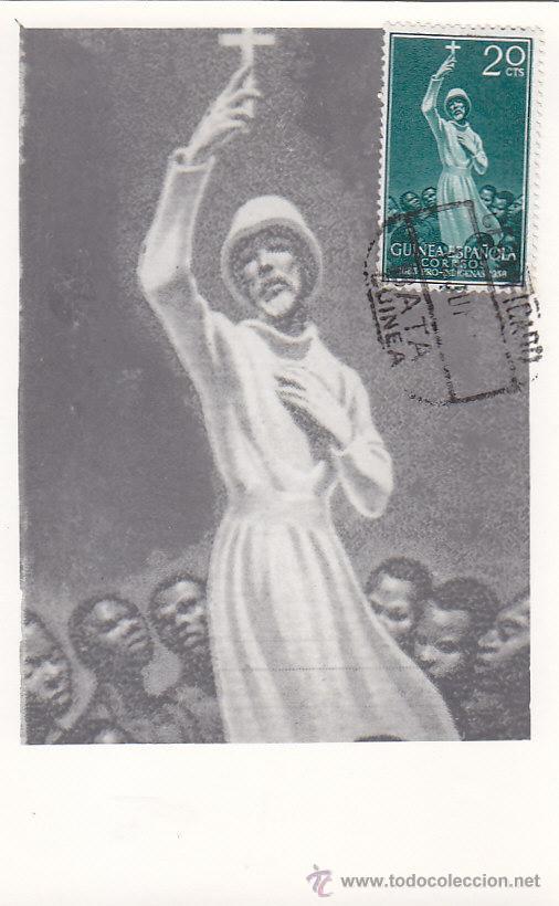 GUINEA ESPAÑOLA PRO INDIGENAS 1958 RELIGION (EDIFIL 386) EN BONITA Y RARA TARJETA MAXIMA. (Sellos - España - Dependencias Postales - Tarjetas Máximas)