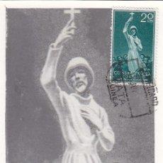 Sellos: GUINEA ESPAÑOLA PRO INDIGENAS 1958 RELIGION (EDIFIL 386) EN BONITA Y RARA TARJETA MAXIMA.. Lote 28931315