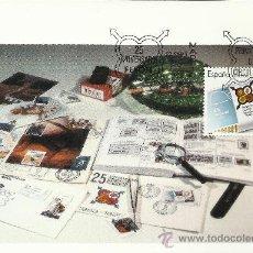 Selos: TARJETA MAXIMA 1988 25 ANIVERSARIO FESOFI FEDERACION FILATELICO. Lote 29331124