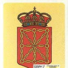 Sellos: TARJETA MAXIMA 1984 PAMPLONA NAVARRA AMEJORAMIENTO DEL FUERO. Lote 213372492
