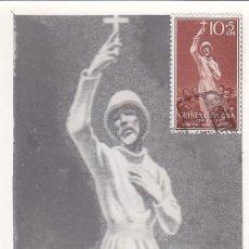 Sellos: GUINEA ESPAÑOLA PRO INDIGENAS 1958 RELIGION (EDIFIL 384) EN BONITA Y RARA TARJETA MAXIMA MODELO 1.. Lote 29533780