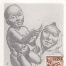 Sellos: IFNI PRO INFANCIA 1952 (EDIFIL 79) EN BONITA Y RARA TARJETA MAXIMA.. Lote 29604304